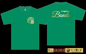 0920bonds