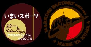 imaspo☆markya  imaisports