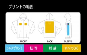 sweat-hoodie